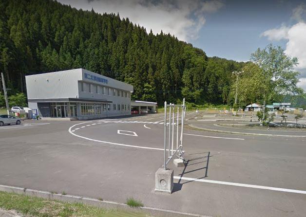 第二北部自動車学校